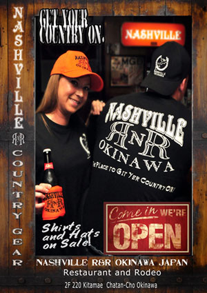 Buy Nashville RnR Country Gear
